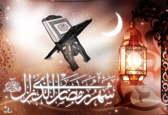زاد المسلم في قيام ليل رمضان والاعتكاف M_3610
