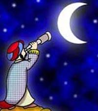 موسوعة علميه عن شهر رمضان M_710