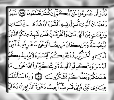موسوعة علميه عن شهر رمضان M_811