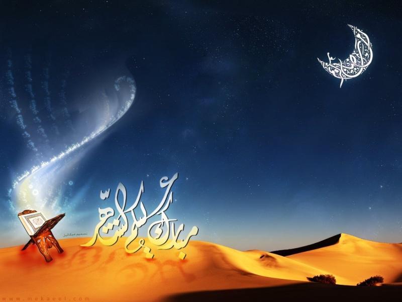 موسوعة علميه عن شهر رمضان M_910