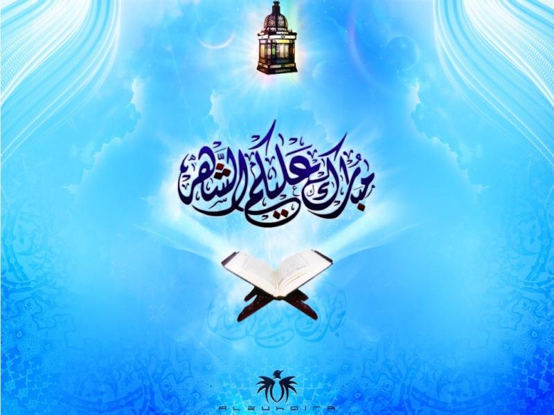 دروس هامة لكل مسلم في شهر رمضان Mainph10