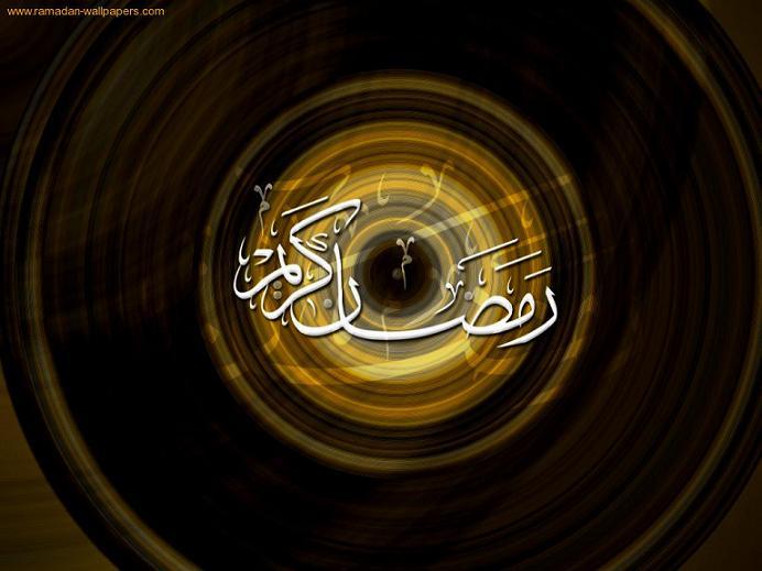 موسوعة علميه عن شهر رمضان Uooou11