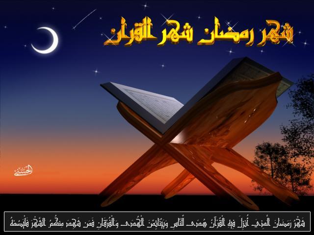زاد المسلم في قيام ليل رمضان والاعتكاف Uoousu10