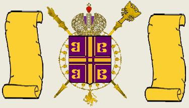 [Lettre] à Sa Majesté Marie Thérèse de Danyeum Reine Constitutionnelle des Odryses concernant le voyage officiel de S.M.I.R. l'Autocrate Secret10