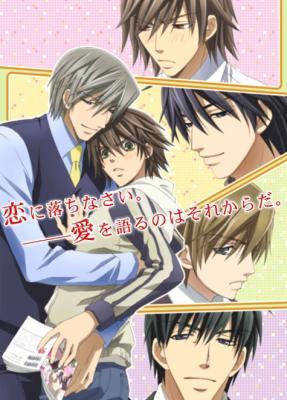 Manga: 2 - Les différentes catégories. 20007610