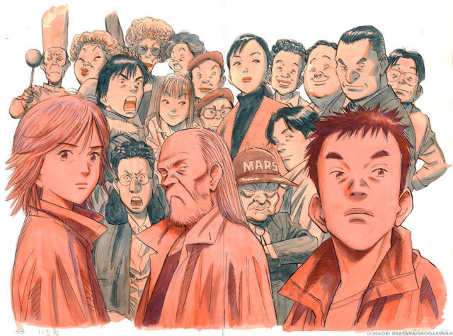 Manga: 2 - Les différentes catégories. 20th-c10