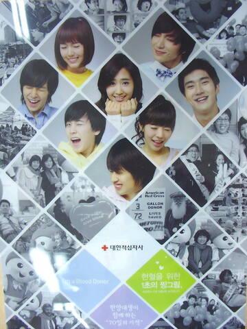 SNSD Jessica ja Donghae dating