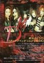 Cure - VOL 03 1610
