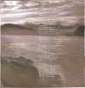 Booklets de D'espairsRay Kamika19