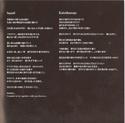 Booklets de D'espairsRay Mirror30