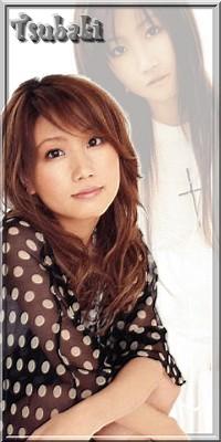 Tsubaki Hanajima