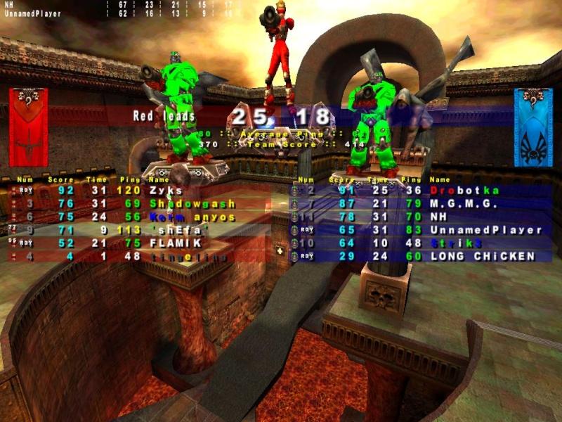 ScreenShots Quake313