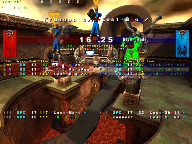 ScreenShots Quake314