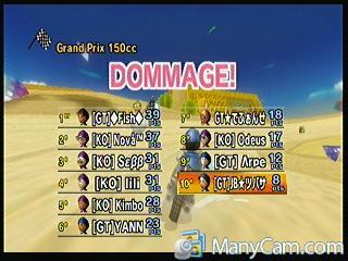 KO 341 vs GT 391 Gt_vs_43