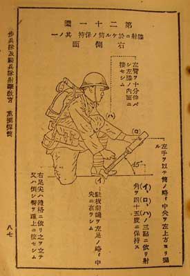 Knee mortar airsoft Mortie17