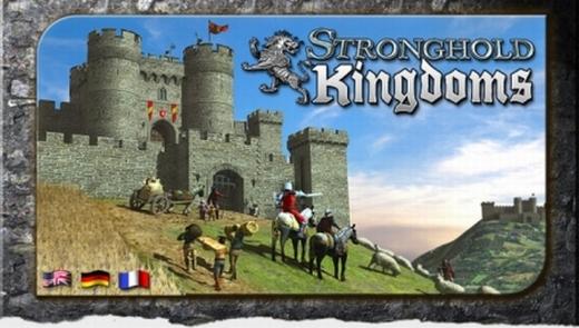 Stronghold Kingdoms Shktea10