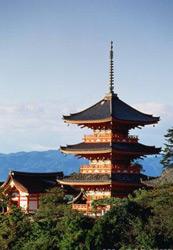 Karma REsimler Japony10