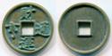Amulette chinoise porte bonheur 財運亨通, Cai yun heng tong … Tozc_210