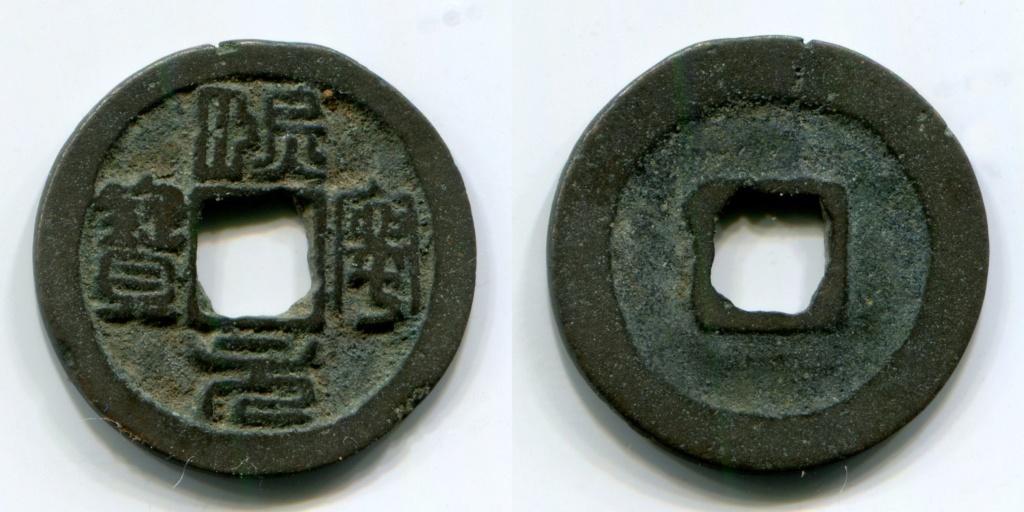 Sapèque chinoise des Song du Nord, pour l'empereur Shen Zong ... Tozc_221