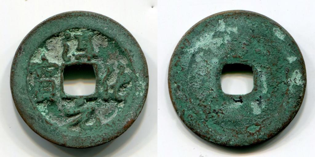 Sapèque chinoise des Song du Nord, pour l'empereur Zhe Zong ... Tozc_810