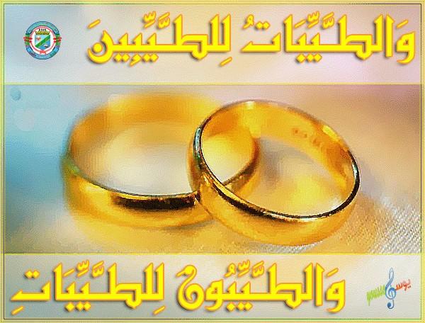 bon mariage samir Pic_2010