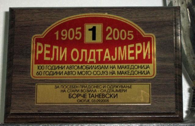 5/6.09.2009 Тура: SK-PP-BT-OH-TE-SK Img_0112