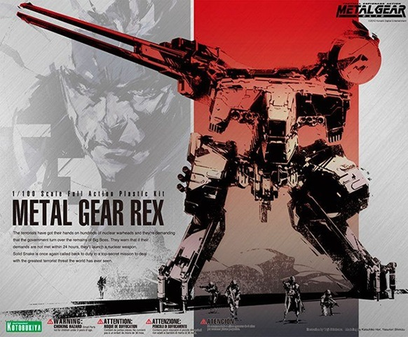 Metal Gear Rex F5kjvx10