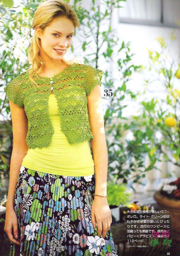 Áo, váy... (M001) 4410