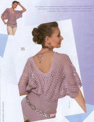 Áo, váy... (M001) 450f8110