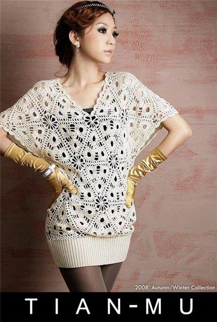 cho em hỏi mẫu móc M026 (topic áo,váy...) - Page 5 4de12c10