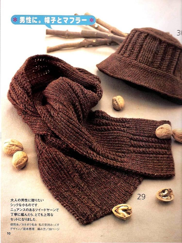 Áo len, găng tay, mũ cho nam Croche10