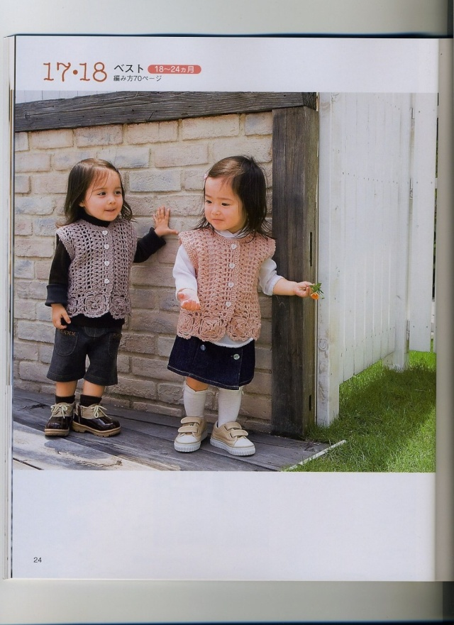 Quần áo trẻ em Img02410