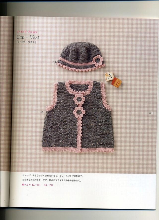 Quần áo trẻ em Img13311