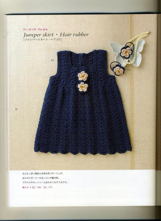 Quần áo trẻ em Img14810