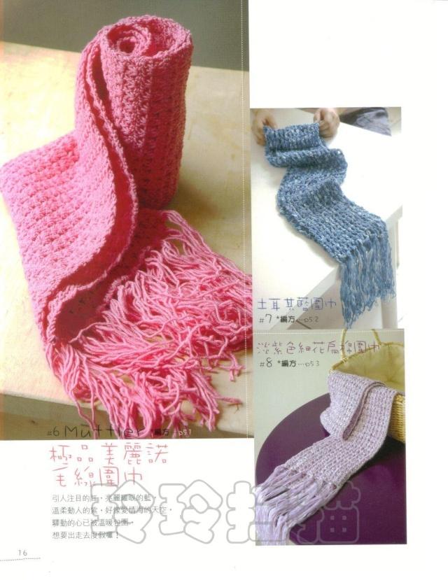 Khăn, mũ, găng tay, vớ, giày,... - Page 2 P1610