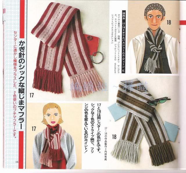 Hỏi mẫu móc khăn nam Ryrehr10