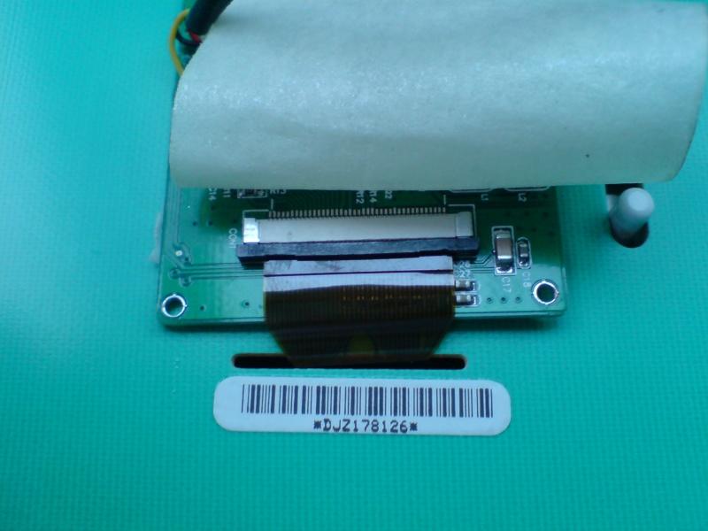 """Montage caméra de recul et écran 2.5"""" Dsc00822"""