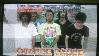 "NEW SINGLE~!!! ""Hitomi no Saki ni"" Release 2009/07/08 - Page 13 Orinte10"