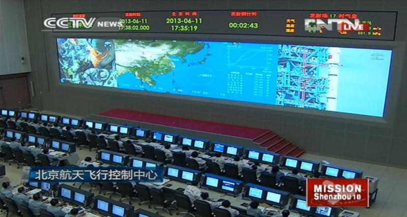 Lancement CZ-2F / Shenzhou-10 à JSLC - Le 11 Juin 2013 - [Succès] - Page 3 Scree104