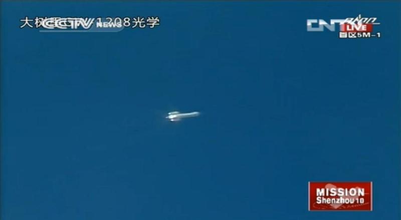 Lancement CZ-2F / Shenzhou-10 à JSLC - Le 11 Juin 2013 - [Succès] - Page 3 Scree115