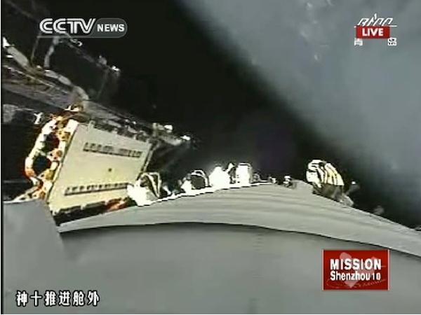 Lancement CZ-2F / Shenzhou-10 à JSLC - Le 11 Juin 2013 - [Succès] - Page 4 Scree125