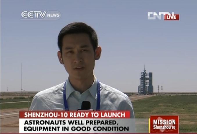 Lancement CZ-2F / Shenzhou-10 à JSLC - Le 11 Juin 2013 - [Succès] - Page 3 Screen99