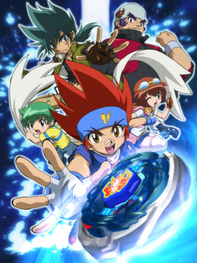 Beyblade Metal Fight 09/? [HD] Subida Propia Metal-10