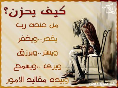 أيضيع العمر بغلطة!!!! Untitl13