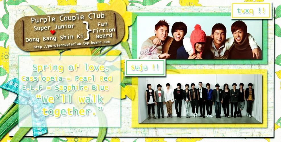 ★☆ Purple Couple Club ☆★