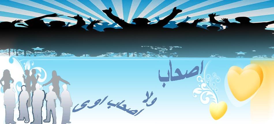 الله الرسول محمد الاسلام