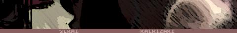 Sekai Kaerizaki Logogr11