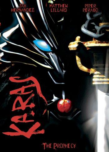 Karas (OAV) Cover210