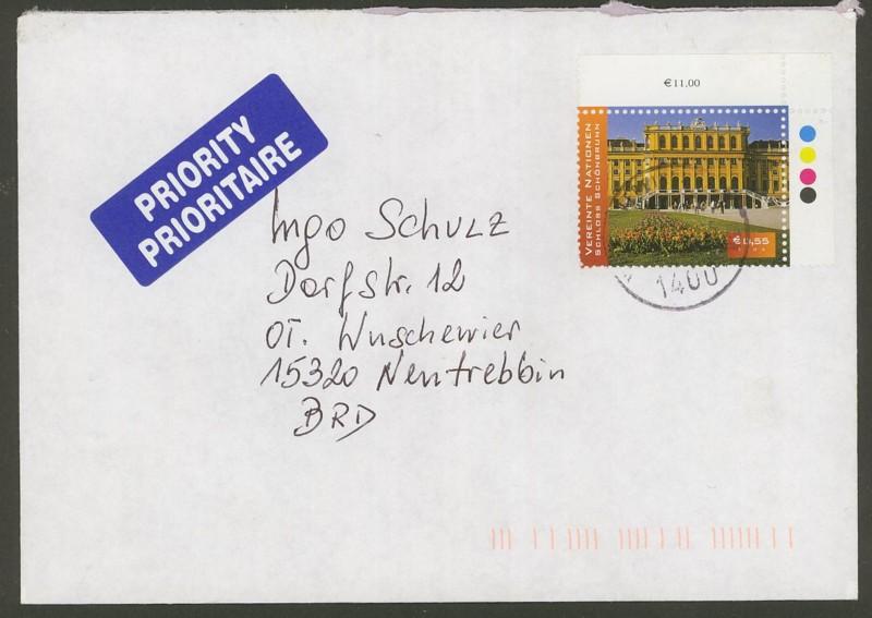 Tauschpartner(in) in  Österreich für UNO - Wien gesucht 0210
