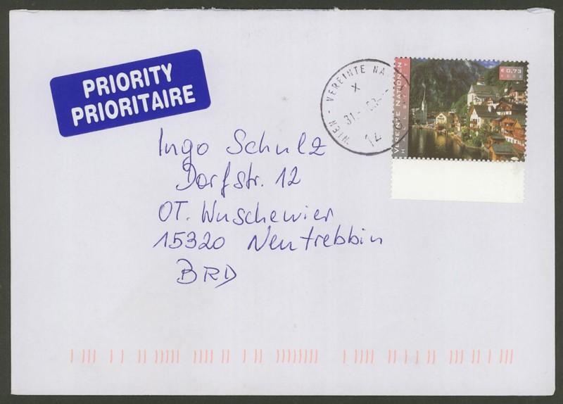 Tauschpartner(in) in  Österreich für UNO - Wien gesucht 0310